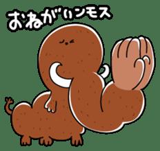 Mammoth-Kun sticker #440115