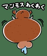 Mammoth-Kun sticker #440117