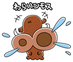 Mammoth-Kun sticker #440121