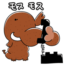 Mammoth-Kun sticker #440122