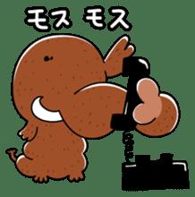 Mammoth-Kun sticker #440122