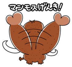 Mammoth-Kun sticker #440123
