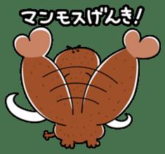 Mammoth-Kun sticker #440123