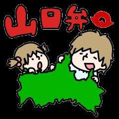 I Love Yamaguchi