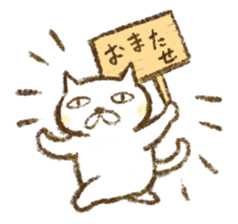 Tabby and Whitecat sticker #440853
