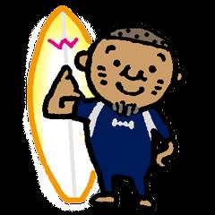 Surfer's Stamp