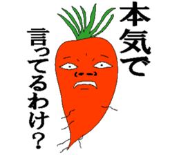 WE vegefrus sticker #441162