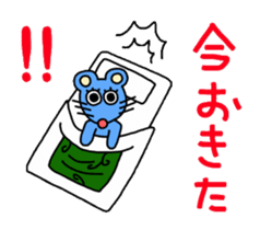 dajyare animals sticker #441610