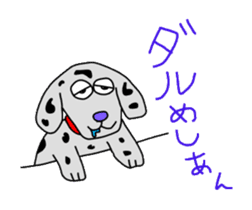 dajyare animals sticker #441622