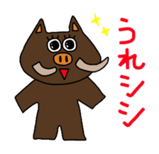 dajyare animals sticker #441623