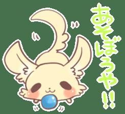 I am a Chihuahua sticker #441730