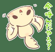 I am a Chihuahua sticker #441732