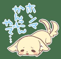 I am a Chihuahua sticker #441733