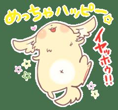 I am a Chihuahua sticker #441746