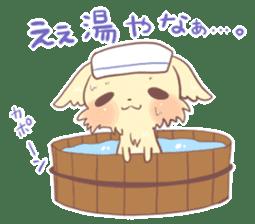I am a Chihuahua sticker #441753