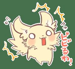 I am a Chihuahua sticker #441755