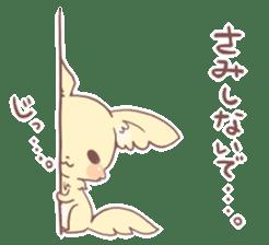 I am a Chihuahua sticker #441760