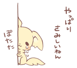 I am a Chihuahua sticker #441761
