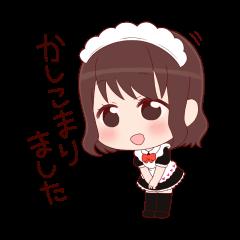 nanimoe?(maid collection)