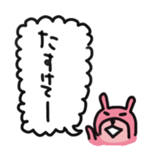 usako sticker #442224