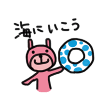 usako sticker #442232