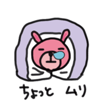usako sticker #442247