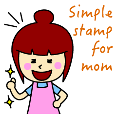 Simple sticker for mom(English)