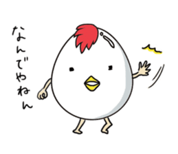 Stately  Boiled eggs - YUDETAMA sticker #442654
