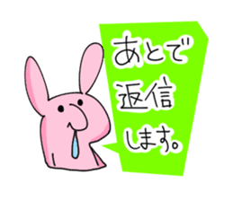 The horn rabbit sticker #443045