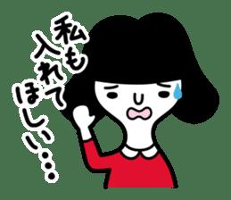 "Shy girl ""Ma-ko"" sticker #443176"
