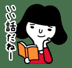 "Shy girl ""Ma-ko"" sticker #443205"