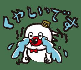hatoki poppo sticker #443373