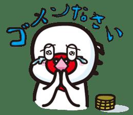 hatoki poppo sticker #443376