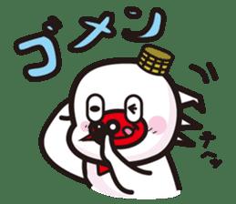 hatoki poppo sticker #443377