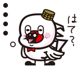 hatoki poppo sticker #443379