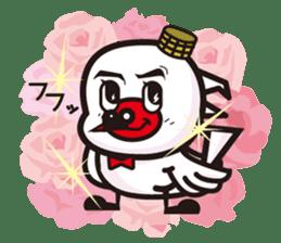 hatoki poppo sticker #443380