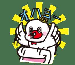 hatoki poppo sticker #443382