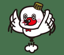 hatoki poppo sticker #443383