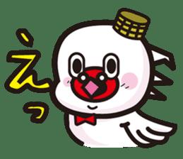 hatoki poppo sticker #443388