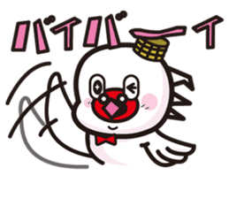 hatoki poppo sticker #443389
