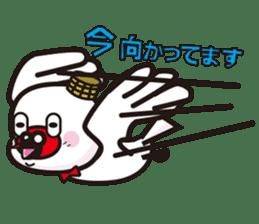 hatoki poppo sticker #443390