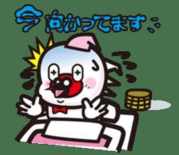 hatoki poppo sticker #443391