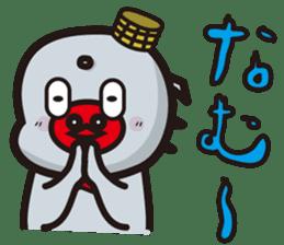 hatoki poppo sticker #443392