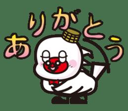 hatoki poppo sticker #443393
