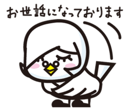 hatoki poppo sticker #443408