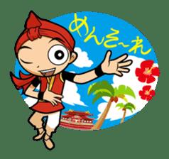 Eisa-kun & Mo-rechan sticker #443410