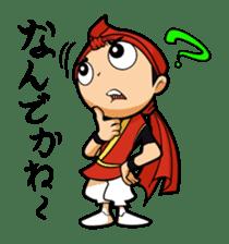 Eisa-kun & Mo-rechan sticker #443417