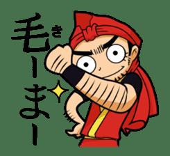 Eisa-kun & Mo-rechan sticker #443421