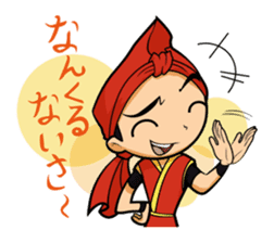 Eisa-kun & Mo-rechan sticker #443425