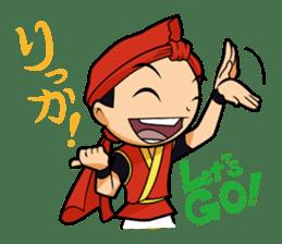 Eisa-kun & Mo-rechan sticker #443428